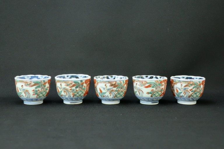 伊万里色絵桐鳳凰文覗猪口 五客組 / Imari Small Polychrome Cups  set of 5