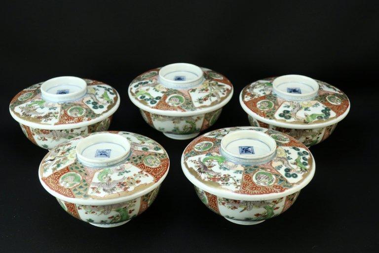伊万里色絵鶴亀文蓋茶碗 五客組 / Imari Polychrome Bowls with the picture of Tortoises and Cranes set of 5