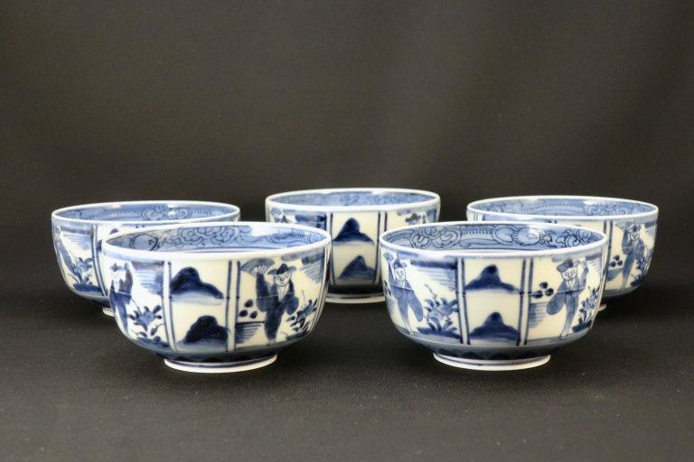 伊万里染付韃靼人の図小丼 5客組 / Imari Bluw & White Bowls with the picture fo Tatars  set of 5