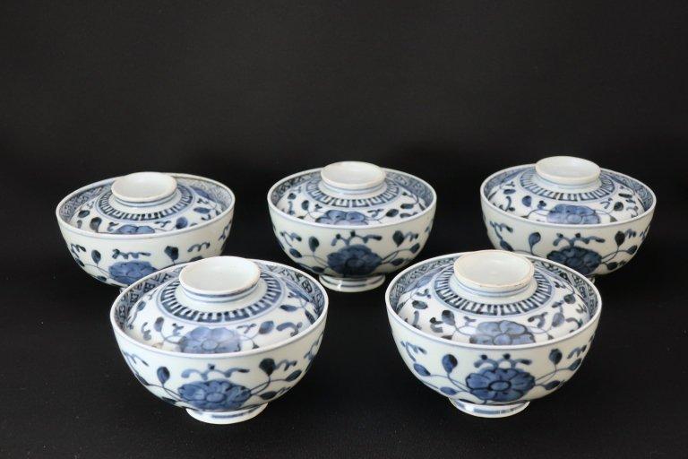 伊万里染付草花文蓋茶碗 五客組 / Imari Blue & White Bowls with Lids  set of 5