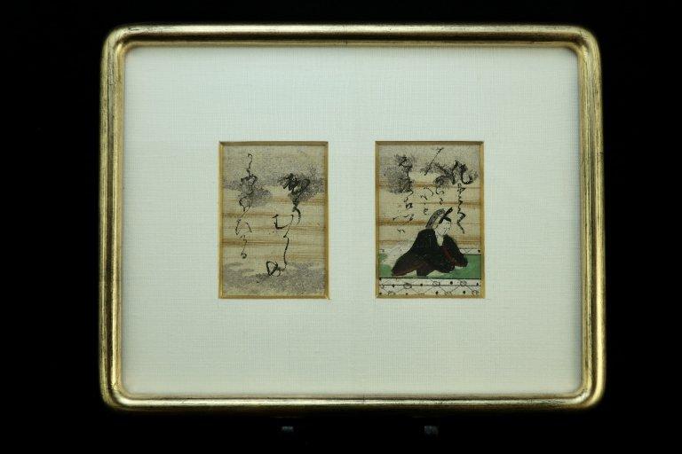 江戸期百人一首額 / Old Playing Cards (Hyakunin isshu)