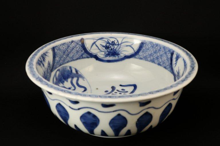 伊万里染付大鉢 / Imari Large Blue & White Bowl
