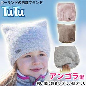 ふわふわネコ(キャッツ)耳 デザイン、アンゴラ混 ニット帽子
