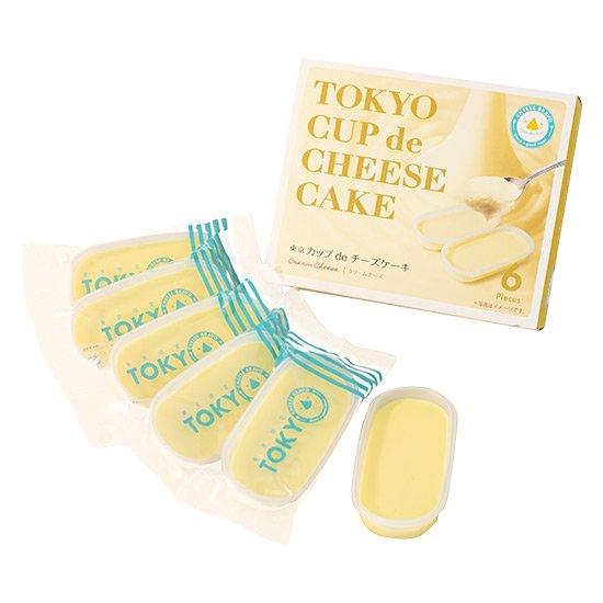 東京カップdeチーズケーキ クリームチーズ(6個入り)