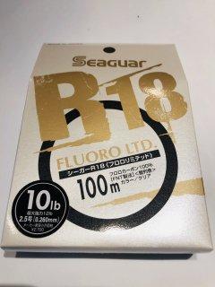 シーガー R18 フロロリミテッド 10lb