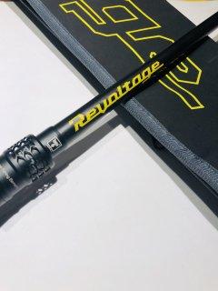 ジャッカル リボルテージ RV-C69L+