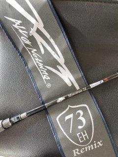 ツララ 18モンストロ 71 (チタンガイド仕様)