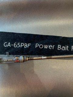 レイドジャパン グラディエーターアンチGA-65PBF