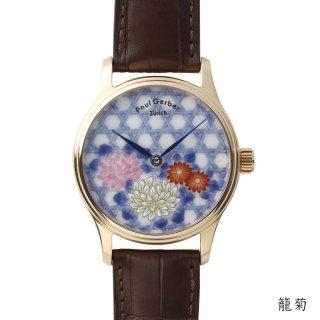 有田焼腕時計 籠菊(香蘭社)