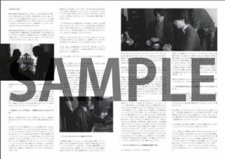 キネマ(映画)「怜々蒐集譚」パンフレット
