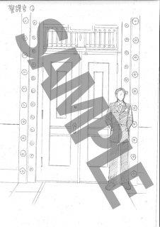 ★「クロードと一緒に・2019」モノクロ絵ハガキ B-10警護官扉前