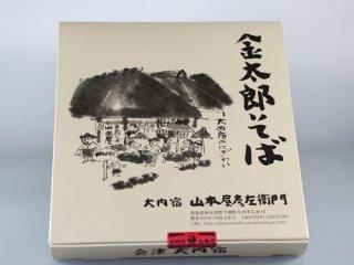 金太郎そば 箱(180g×5束)(金太郎そば山本屋)