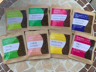 【送料無料】 自家焙煎珈琲専門店の「ドリップコーヒー8種セット」(1袋 おまけ付き)(ブルーシュエット)