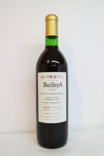 【赤ワイン】ベーリーA(ワイン工房あいづ)