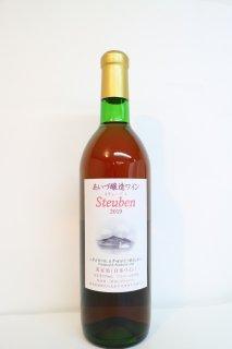 【ロゼワイン】スチューベン(ワイン工房あいづ)