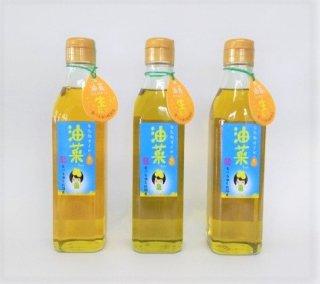 油菜(ゆな)ちゃん Aセット(南相馬農地再生協議会)