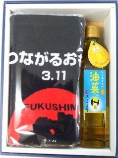 油菜(ゆな)ちゃん Cセット(南相馬農地再生協議会)