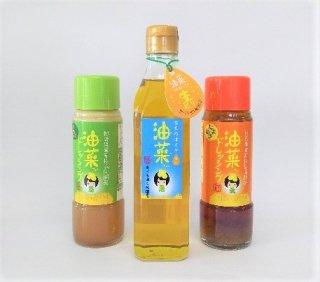 油菜(ゆな)ちゃん Eセット(南相馬農地再生協議会)