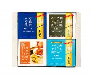 香の蔵「ちょっと贅沢なおつまみセット」(みそ漬処 香の蔵)