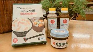 いわきの漁師料理「ほっき飯」の素が入った「四倉郷土食セット」(食処くさの根)