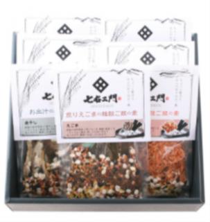 だし香る雑穀ご飯の素セット(GNS)