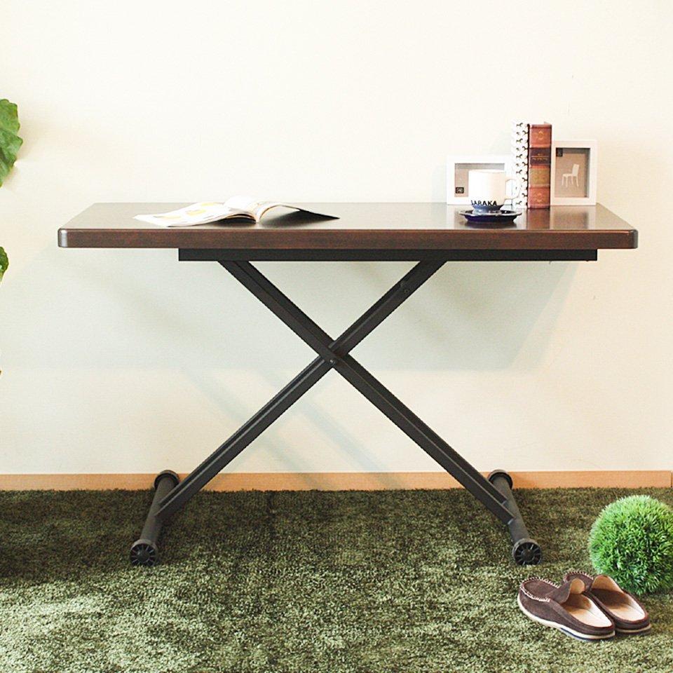さ を られる テーブル 変え 高