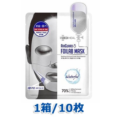 【MEDIHEAL】  【10枚】 メディヒール エアガード ホイルラップ シートマスク 17ml