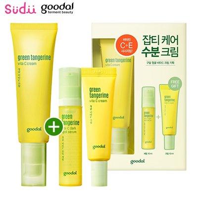 【goodal】 グーダル グリーン タンジェリン ビタC クリーム セット Green Tangerine VitaC Cream Set 30ml 青ミカン クリーム