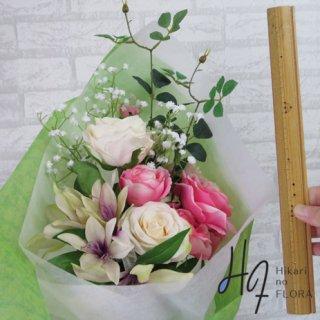 花束 別誂え この商品は特定の方のみご購入できます。