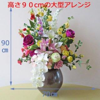 光触媒高級造花インテリア【麗】九谷焼産地手引轆轤サビ釉薬花生に15種の花々で華麗にアレンジしました。演台花として、ホールの主役として。