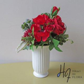 高級造花インテリア【ペネロープ】赤いアネモネとローズのアレンジメントです。ギフトにいかがでしょうか。