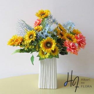 高級造花アレンジメント【ドネ】ヒマワリの高級造花アレンジメントです。