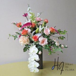 光触媒高級造花アレンジメント【レアリダ】オシャレモダンな花々のアレンジメントです。開院祝いなど衛生管理が大事な場所で、主役になります。