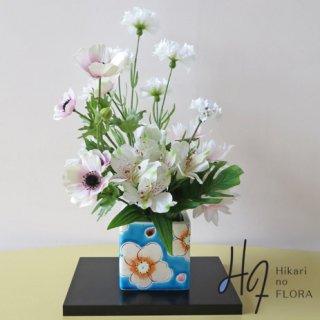 高級造花アレンジメント【虚空蔵窯345】九谷焼人気窯元『虚空蔵窯』の「釉彩花うらら」に高級造花をアレンジしました。