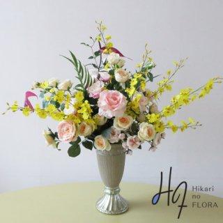 高級造花アレンジメント【フォルマ】葉物と多種のバラの素敵でオシャレな高級造花アレンジメントです。