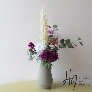 高級造花アレンジメント【オピニオン】パンパスをアート的に使ってみました。高さ107cmのアレンジメントです。