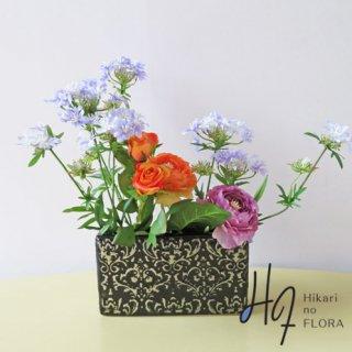 高級造花アレンジメント【ジョリアン】小さなアレンジメントに可憐さと優美さを求めました。