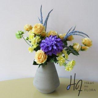 高級造花アレンジメント【スサンナ】パープル系ダリアが、アートにエレガントに個性を発揮します。