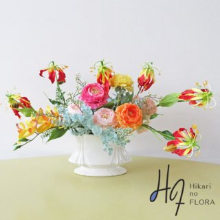 高級造花アレンジメント【リュボフ】まん丸ラナンキュラスの魅力がたっぷりの、明るい雰囲気の高級造花アレンジメントです。