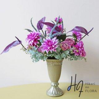 高級造花アレンジメント【クアルーバ】美しい色彩で華やかに演出。この高級造花インテリアが似合う空間は、どんなにオシャレなんだろう。