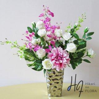 高級造花アレンジメント【ブルーナ】バラとダリアのエレガントな高級造花アレンジメントです。
