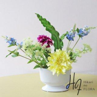 高級造花アレンジメント【コディッタ】ダリアとタニワタリ(葉)の上品な姿に納得。これいいね!
