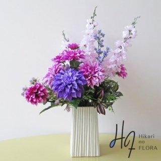 高級造花アレンジメント【ノンナ】 豪華なダリアはいかがでしょうか。お店の主役です。