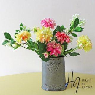 高級造花アレンジメント【エルマ】 どこか可愛い感じのダリアのアレンジメントです。ダリアはやっぱりダリアですよね。大好き!