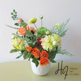 高級造花アレンジメント【コッラ】可愛いお花とキレイなお花でアレンジしました。明るい季節を感じます。