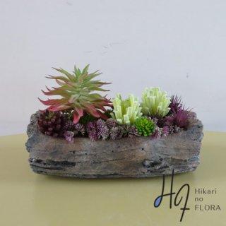 造花アレンジメント【人工多肉植物】セメント製模擬ウッドベースに人工多肉植物。カビの発生、水やりの心配はいりません。