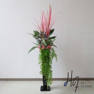 光触媒造花アレンジメント【スタンド70型RD539】ミスカンサスの高さ150�横幅50�のスタンド型高級造花アレンジメントです。