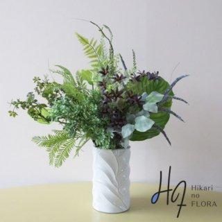 高級造花アレンジメント【タマッラ】オシャレなリーフを入れて、私だけのグリーンアレンジメントに。