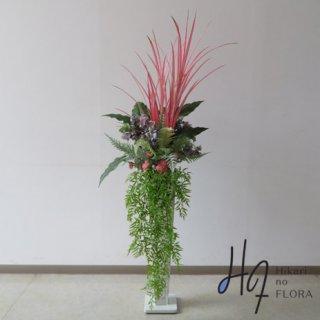 光触媒造花アレンジメント【スタンド70型RD539w】ミスカンサスの高さ150�横幅50�のスタンド型高級造花アレンジメントです。