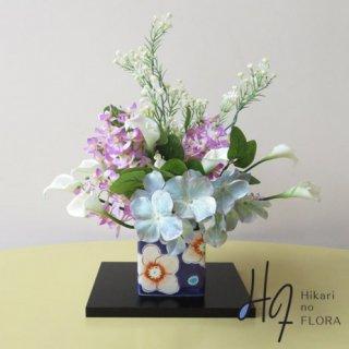 高級造花アレンジメント【九谷焼・虚空蔵窯の「花うらら・深青」】九谷焼人気窯元・虚空蔵窯の花器に高級造花をアレンジしました。